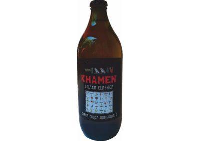 birra chiara 66cl